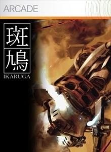 Carátula del juego Ikaruga