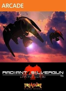 Carátula del juego Radiant Silvergun