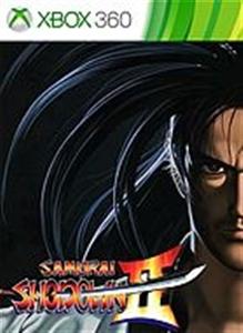 Carátula del juego Samurai Shodown II